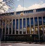 Герб России на Дворце Съездов