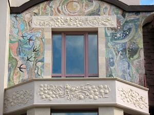 фасад таунхауса