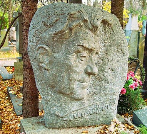 могила Бориса Полевого